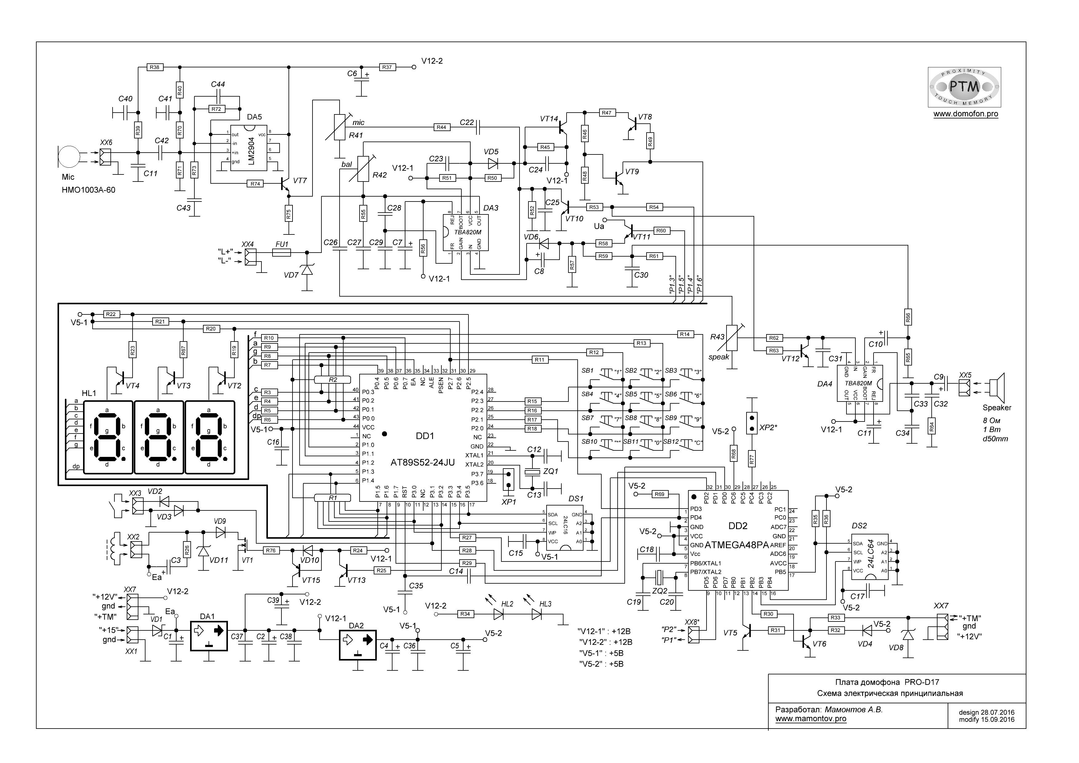 Принципиальная схема вызывной панели для видеодомофона